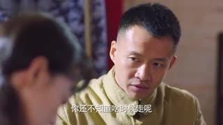 《红鲨突击》第17集预告 王长林前来安慰萨文澜,希望她能留下来