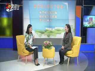 浙江名医馆_20191112_高尿酸血症的危害
