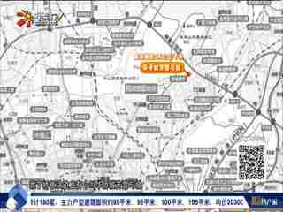 财富地产家_20191112_500万求推荐萧山区市北或者滨江区楼盘