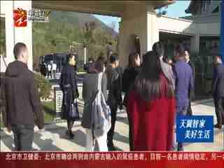 经视新闻_20191114_经视新闻(11月14日)
