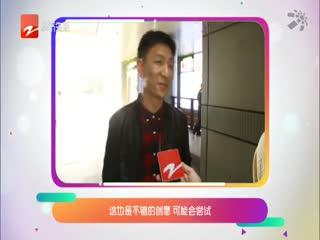 经视看地产_20191114_断供三年之后 杭州城西文教新房锁定58000元/平米?