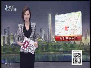 房产零距离_20191114_杭州10万套二手挂牌房源数据报告出炉