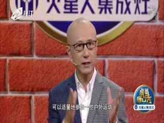 虎哥脱口秀_20191115_虎哥脱口秀(11月15日)