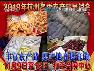 明珠新闻_20191116_明珠新闻(11月16日)