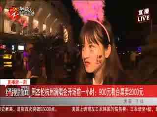 经视新闻_20191116_经视新闻(11月16日)