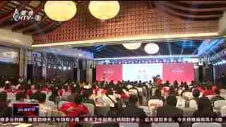 杭州新闻60分_20191117_杭州新闻60分(11月17日)