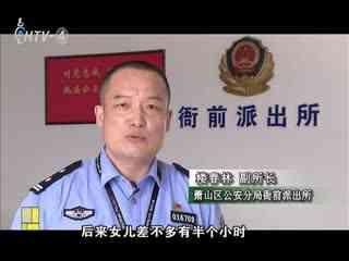 平安365(杭州影视)_20191117_如果不是警方的93条短信