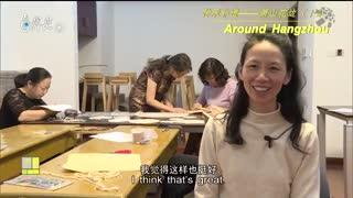 走遍杭州_20191117_传承非遗 萧山花边2