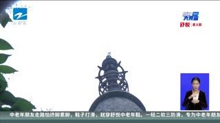 新闻大直播_20191118_新闻大直播(11月18日)