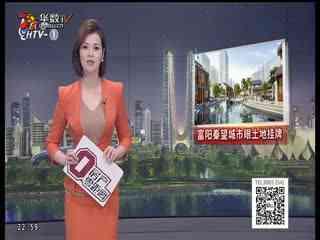 房产零距离_20191118_时隔7个月 青山湖科技城宅地被保亿以12.88亿元拿下