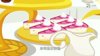 小马宝莉大电影7-春假