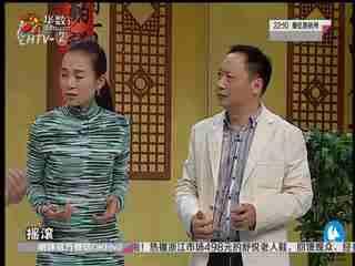 开心茶馆_20191120_天庭外传