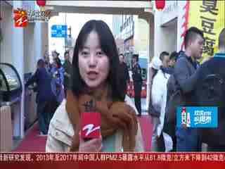 经视新闻_20191120_经视新闻(11月20日)