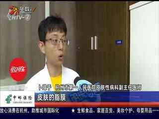 明珠新闻_20191122_明珠新闻(11月22日)