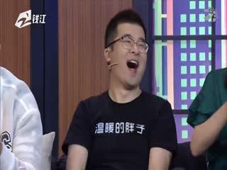 虎哥脱口秀_20191122_虎哥脱口秀(11月22日)