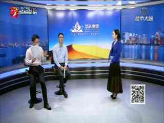 楼市大脑_20191122_杭州最佳购房清单?奥体+未来科技城+钱江新城