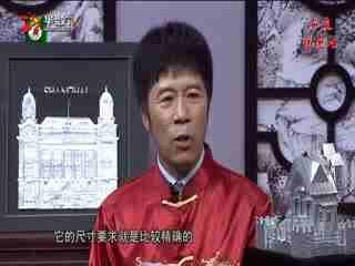 午夜说亮话_20191123_匠心中国(11月23日)