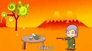 兔小贝儿歌  第9集