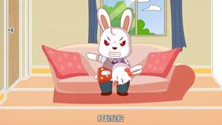 兔小贝儿歌  第5集