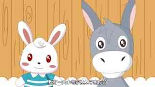 兔小贝儿歌  第1集