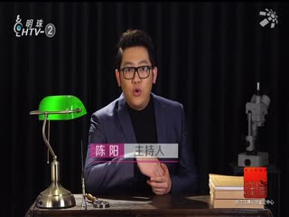 "法证档案_20191130_失独后""重生""的家庭"
