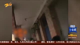 小强热线_20191130_小强热线(11月30日)