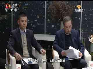 """我们圆桌会_20191201_以实施""""新制造业计划""""为抓手 促进经济高质量发展"""