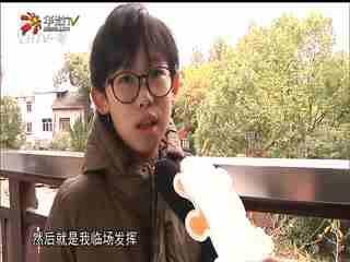 杭州少儿新闻_20191202_最美好的记录 杭州95后老师坚持每周给学生写信