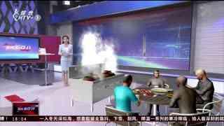 杭州新闻60分(12月03日)