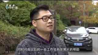 杭州党建_20191205_扎根社区基层的社工督导 吴月祥