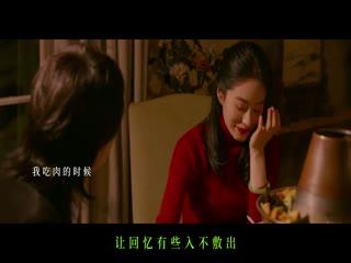 杨坤献唱《只有芸知道》主题曲 黄轩表白杨采钰