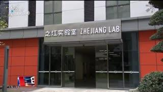 杭州新闻联播_20191206_内容提要