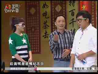 开心茶馆_20191206_练字风波