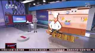杭州新闻60分_20191206_杭州新闻60分(12月06日)