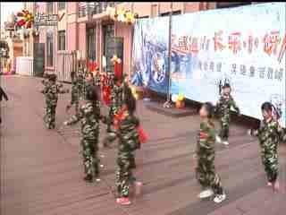 杭州少儿新闻_20191206_江干区教育国际周 教师玩转双语课堂