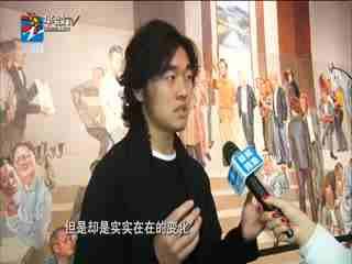 文化大舞台_20191206_老照片的展览 看见百年杭城