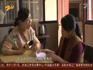 娘家姐妹花_20191207_女子为面子结婚 婚后吵不停