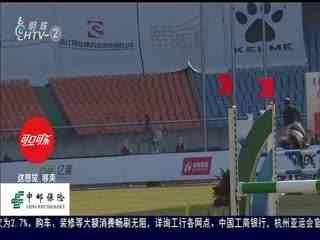 明珠新闻_20191207_明珠新闻(12月07日)