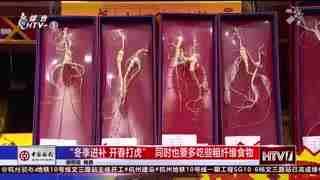 杭州新闻60分_20191207_杭州新闻60分(12月07日)