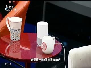 我们圆桌会_20191207_国家级人工智能试验田 杭州如何耕种1