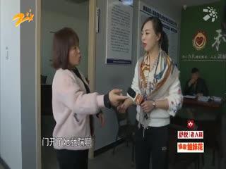 """娘家姐妹花_20191208_婚姻亮红灯 只因""""第三者""""?"""
