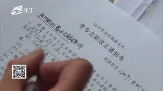 新闻007_20191208_新闻007(12月08日)