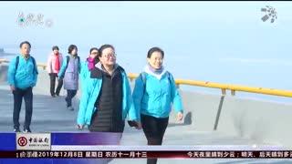 杭州新闻60分(12月08日)