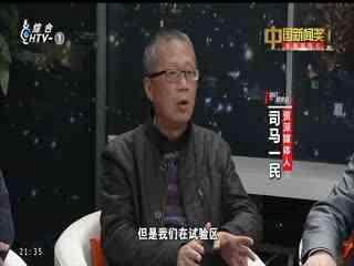 我们圆桌会_20191208_国家级人工智能试验田 杭州如何耕种2