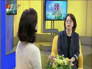 """浙江名医馆_20191209_健康从""""齿""""开始2"""