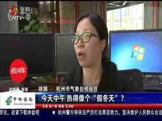 明珠新闻_20191209_明珠新闻(12月09日)