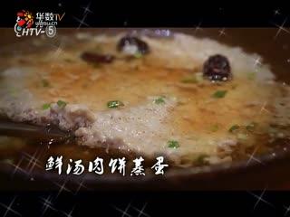 五号厨房_20191209_一锅炖煮的鲜活 辣不怕