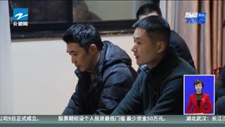 新闻大直播_20191209_新闻大直播(12月09日)