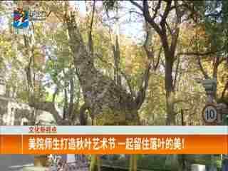 文化大舞台_20191209_大运河国家文化公园建设方案出炉 浙东运河成为组成部分