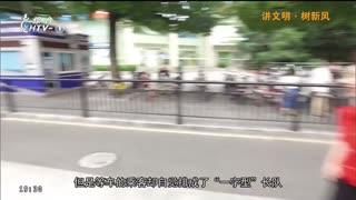 杭州新闻联播_20191210_内容提要